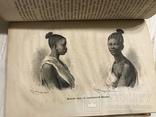 1872 Путешествия и Открытия с откровенными иллюстрациями, фото №13