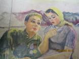 """""""Влюбленные"""", фото №3"""