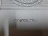 Студенческие работы, геометрия., фото №3