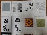Студенческие работы, геометрия., фото №5