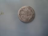 5 грош 1819 г, фото №6