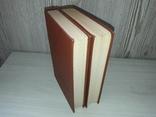 Философское наследие Ф.Бэкон в двух томах 1977-1978, фото №5