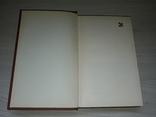 Философское наследие Ф.Бэкон в двух томах 1977-1978, фото №6