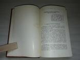 Философское наследие Ф.Бэкон в двух томах 1977-1978, фото №8