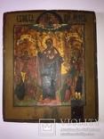 Икона «Всем Скорбящим Радость», фото №2