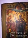 Икона «Всем Скорбящим Радость», фото №4