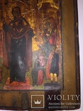 Икона «Всем Скорбящим Радость», фото №6
