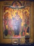 Икона «Всем Скорбящим Радость», фото №13