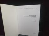 Книга Дослідження історії ордена на прикладі Пруссії, на Німецькій, фото №4
