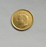 Иран 1/2 пахлави 1354/1975 год золото 900`, фото №3