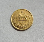Иран 1/2 пахлави 1354/1975 год золото 900`, фото №5