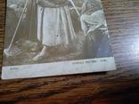 Конец жатвы 1912, фото №8