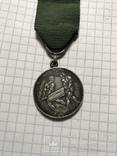 Медаль За верную службу Финляндия в составе Российской Империи, фото №6