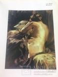 Каталог художественной выставки Слава и современность г.Одессы., фото №4