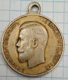 Медаль за усердие частного чекана, диаметр 28мм, фото №2