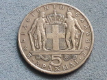 Греция 5 драхм 1966 года, фото №2