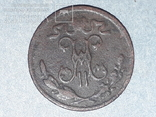 Россия 1/2 копейки 1899 года, фото №4