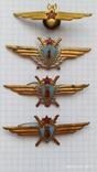 Классность Военный штурман 4 шт., фото №2