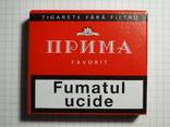Сигареты Прима Favorit