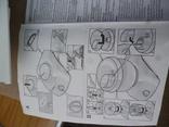 Кухонный комбайн Bosch MUM7000 Concept electronic з Німеччини, фото №11