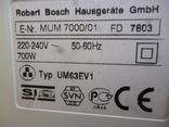 Кухонный комбайн Bosch MUM7000 Concept electronic з Німеччини, фото №13