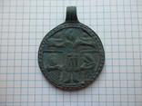 Медальйон Змеевик (3) Реплика, фото №2