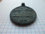 Медальйон Змеевик (3) Реплика, фото №3