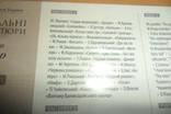 Диск CD сд 2 шт Елизавета Чавдар Вокальнi мiнiатюри на Украинском языке №1 запечатанный, фото №11