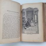 1899 г. Мольера в иллюстрациях, фото №8