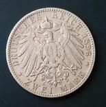 2 марки 1896 р. Саксонія. Альберт, фото №4
