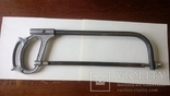 Пилка Ножовка по металлу советская с алюминиевой рамкой, фото №2