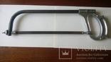Пилка Ножовка по металлу советская с алюминиевой рамкой, фото №8