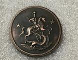 2 копейки 1761 год копия 607, фото №3