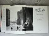 История России за 100 лет в фотографии New York 1994, фото №7