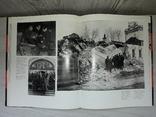 История России за 100 лет в фотографии New York 1994, фото №11
