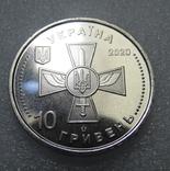 Повітряні Сили Збройних Сил України 10 грн 2020 рік UNC фото 3