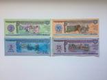 Благотворительный билет - фонд имени Ленина, фото №2