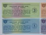Благотворительный билет - фонд имени Ленина, фото №5