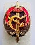 Знак НКВД СССР (копия), фото №3