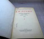 В.и. ленин 1946, фото №5