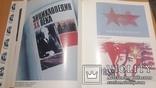 """Тир. 7500 Плакат политический Альбом изд.""""Плакат"""" более 300 работ(большой формат), фото №3"""