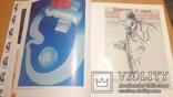 """Тир. 7500 Плакат политический Альбом изд.""""Плакат"""" более 300 работ(большой формат), фото №4"""