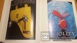"""Тир. 7500 Плакат политический Альбом изд.""""Плакат"""" более 300 работ(большой формат), фото №8"""