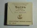 Сигареты Ватра г. Кременчуг фото 2
