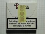 Сигареты Ватра фото 2