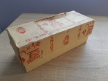 Коробка СССР, фото №3