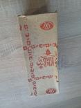 Коробка СССР, фото №4