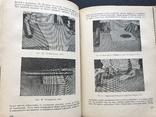 1965 Современная кухня Рецепты Напитки. Каталог Справочник, фото №9