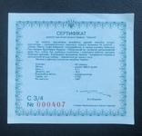50 гривень 1995 року. Оранта. Золото. Банківський стан, фото №3