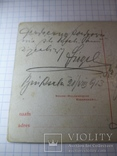 Открытка Голландия 1913, фото №7